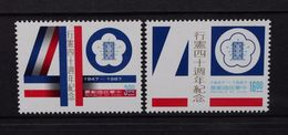 Taiwan 1987 Republic Of China 40th Anniversary Of Constitution Book Plum Blossom Justice Stamps MNH SG 1776-1777 - 1945-... Republic Of China