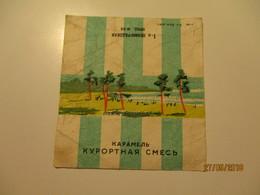 RUSSIA USSR LENINGRAD OLD CANDY WRAPPER KURORTNAYA  , 0 - Cioccolato