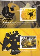 Greece - Set Of 2 Stamps, AEK BC/50 Years Cup Of European Cup Winners 1968-2018, 03/18, Unused - Basket-ball