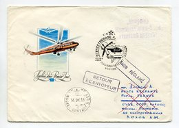 AVIA FDC REGISTERED COVER USSR 1980 HISTORY OF SOVIET AIRCRAFT INDUSTRY HELICOPTERS MOSCOW-PARIS STAMP WAS LOST - 1923-1991 UdSSR