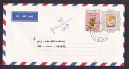 Myanmar: Registered Stationery Airmail Cover, 1 Extra Stamp, Lady, Sculpture, History (traces Of Use) - Myanmar (Birma 1948-...)