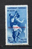 Egeo 1934  Calcio  N.79  5 +2,5 Lire Azzurro Integro MNH** Sassone 275 Euro Centrato - Ägäis