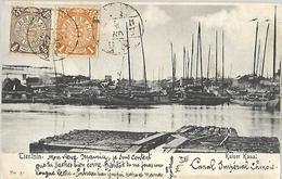 Chine     TIENTSIN        Kaiser Kanal   Affranchissement  2 Dragons     Carte Postale  Du 13 07 1907  Pour Paris - Chine