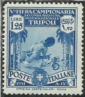 LIBIA 1931 V 5th FIERA DI TRIPOLI FAIR LIRE 1,25 MNH - Libya