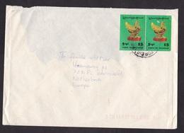 Myanmar: Cover To Netherlands, 2 Stamps, Gold Sculpture, Art, Heritage, History (damaged, Backflap Missing) - Myanmar (Birma 1948-...)
