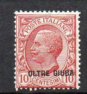 Oltre Giuba 1925  Posta Ordinaria N. 4 Nuovo MLH* - Oltre Giuba