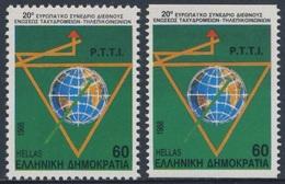 Greece Grece Hellas 1988 Mi 1695 /6 A-C YT 1674 ** 20th Eur. Postal Workers Trade Unions Congress / Fernmeldedienste - Post