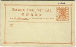 China. Shanghai Local Post Card. Non Circulée. 20 Cash. - China