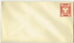 China. Shanghai Local Post . Enveloppe Non Circulée. Two Cents. - China