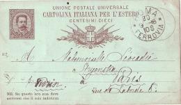 ** Entier Postal *** Entier Postal  ITALIE  Roma Ferrovia - Pour La France - 1900-44 Vittorio Emanuele III