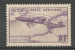 TRAVERSEE DE LA MANCHE N° 7 NEUF** LUXE GOM D'origine Sans Charnière / MNH - 1927-1959 Mint/hinged