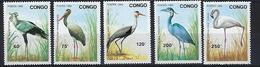 "Congo YT 958 à 962 "" Oiseaux "" 1992 Neuf** - Congo - Brazzaville"