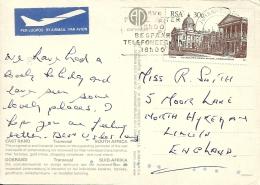 RSA 1982 Johannesburg >> North Hykehan Lincoln UK - South Africa (1961-...)