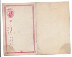 JAPON 1 SEN - ENTIER POSTAL AVEC CARTE REPONSE - Cartoline Postali