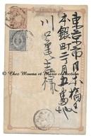 JAPON 1 SEN + COMPLEMENT AFFRANCHISSEMENT 5 RIN - ENTIER POSTAL - Cartoline Postali