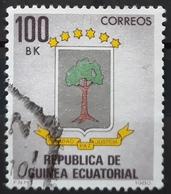 GUINEA ECUATORIAL 1980 National Heroes. USADO - USED. - Equatorial Guinea