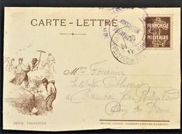 Carte-lettre De Franchise Militaire éditée à Marseille Simili Entier Postal Semeuse Illustré Génie Tranchées > Chambois - Marcophilie (Lettres)