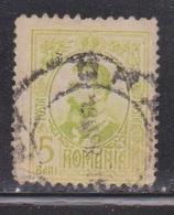 ROMANIA Scott # 207 Used - 1881-1918: Charles I