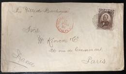 """Mexique 1883 N°69 12 Correos Brun (chiffre 383) Oblitéré Du Dateur Francais Rouge De Paq Fr Ligne B """"Vera Cruz"""" - Mexico"""
