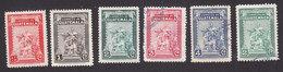 Guatemala, Scott #325-329, 327a, Used/Mint Hinged, Bartolome De Las Casas And Indian, Issued 1949 - Guatemala