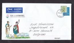 China: Stationery Aerogramme To Belgium, 2009, Philatelic Exhibition, Shepherd, Air Letter (traces Of Use) - 1949 - ... Volksrepubliek
