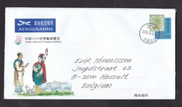 China: Stationery Aerogramme To Belgium, 2009, Philatelic Exhibition, Shepherd, Sheep, Air Letter (traces Of Use) - Lettres & Documents