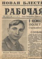 Ukraine USSR 1963 Flight Of Cosmonaut Bykovsky On Space Ship Vostok 5 Daily Newspaper - Historical Documents