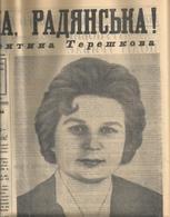 Ukraine USSR 1963 Flight Of The First Woman - Cosmonaut Tereshkova On Space Ship Vostok 6 Daily Newspaper - Historical Documents