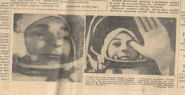 Ukraine USSR 1963 The Joint Flight Of The First Woman - Cosmonaut Valentina Tereshkova And Bykovsky Astronaut - Historical Documents