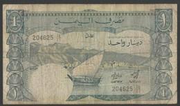 Yemen 1984 ONE DINAR Banknote BANK OF YEMEN BANK NOTE 1 DINAR  P 7 - Yémen