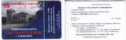 Phonecard   Russia. Ulyanovsk  15 Units - Russia