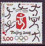 CROATIA 839,used - Ete 2008: Pékin