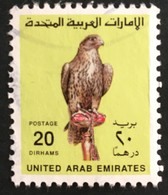 United Arab Emirates 1990 Scott  312 - Emirats Arabes Unis