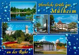 73236056 Muelheim_Ruhr MueGA Park Rathaus Camera Obscura Wasserbahnhof Schlossst - Muelheim A. D. Ruhr