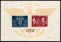 ROM SC #B178A MNGAI SS 1941 Occupation Of Odessa SCV $17.50 - 1918-1948 Ferdinand, Charles II & Michael