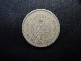JORDANIE : 50 FILS  1383- 1964   KM 11    TTB - Jordan