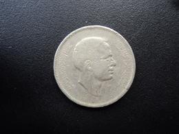 JORDANIE : 50 FILS  1975 - 1395   KM 18    TTB - Jordanie