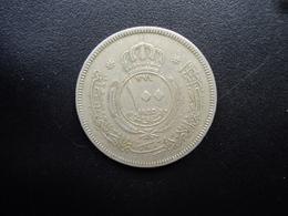 JORDANIE : 100 FILS  1374 - 1955  KM 12    TTB - Jordanie