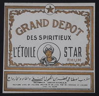 Egypt Rare Grand Depot Wine Label Sticker RARE Advertisement - Beer