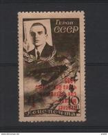 Rusland 1935 Zegel Met Kopstaande Rode Opdruk  Met Gom - Nuovi