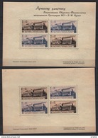 1932 RUSLAND  CCCP Philatelic Exhibition SS Blocks MNH - Blocchi & Fogli