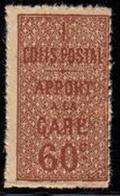 France - Colis Postaux - N° 29 Neuf Sans Charnière. - Colis Postaux
