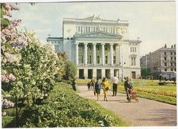 Riga - State Academic Opera And Ballet Theatre   - (PRAM/SCHAUKELWAGEN) - (Latvijas PSR / Latvia / Letland) - Letland