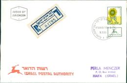 Israel 1988, Freimarke Sonnenblume, Ordinary Stamp, Tournesol, Sunflower, Michel 1085 (4-159) - FDC