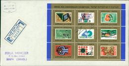 "Israel 1988, Ausstellung ""40 Jahre Israel"", 40th Anniversary Exhibition, Block 38, Sheet (4-165) - FDC"