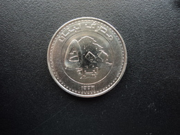 LIBAN : 500 LIVRES   1996   KM 39   Non Circulé - Lebanon
