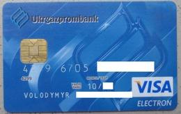 Bank Cards. Ukraine. Ukrgazprombank VISA 0347 - Geldkarten (Ablauf Min. 10 Jahre)