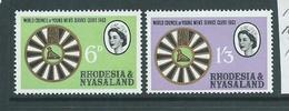 Rhodesia & Nyasaland 1963 Young Mens Service Clubs Set 2 MNH - Rhodesia & Nyasaland (1954-1963)