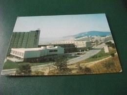 FRANCOBOLLO COMMEMORATIVO BULGARIA VUE DE LA STATION ALBENA - Bulgaria