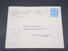 EGYPTE - Enveloppe Commerciale De Alexandrie Pour La Suède En 1933 - L 17380 - Egypt